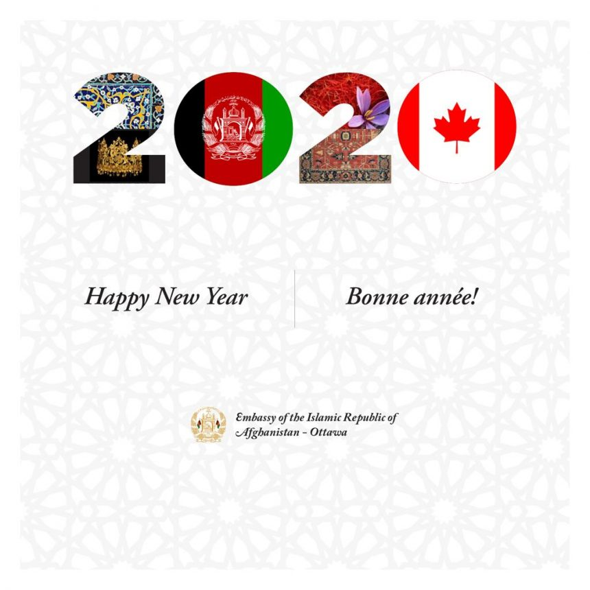 Message by Ambassador Hassan Soroosh on the occasion of the New Year 2020